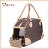 Fashion Pet Products Coffee Artificial Leather Slings Handbag Dog Carrier Bag