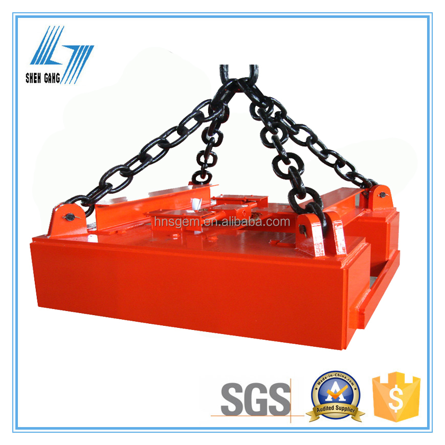 Powerful Rectangular Electro Magnetic Lifter