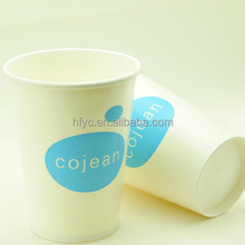 China wholesale hot single wall paper tea coffee cups personalized disposable cups