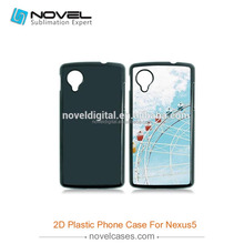 for NEXUS 5 blank sublimation pc case
