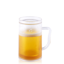 Novelty Vacuum Insulated Beer Glass Mug