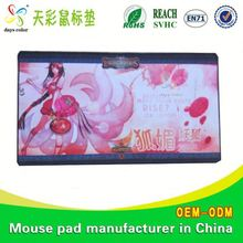 Nude Mouse Pad Anti Slip Educationable Kids Baby Play Mat