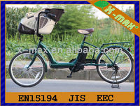 2014 new model mother and baby type electric motor bike for sale cheap price in china