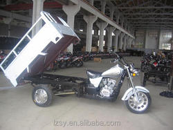 china chinese new adult cargo three wheel motorcycle for sale (SY150ZH-C)