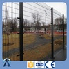 Backyard metal fence / house gate designs / curve wire mesh fence(Factory direct sales)