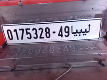Embossing Custom Mold to Make Number Plate License Plate