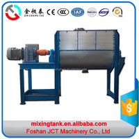 2016 cocnrete mixer for putty powder,ceramics,chemicals powder