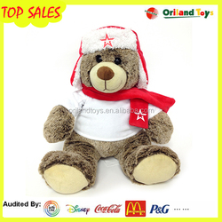 2016 newest Soft customized singing speaking Voice recording plush teddy bear