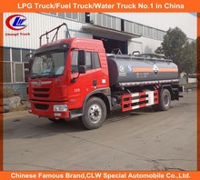 Faw chemical truck,chemical transport truck 10cbm,ammonia water chemical truck for sale