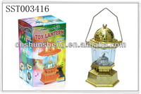 Lantern Toys,lArabic Market,Light Up,Musical ,Battery Operated SST003416