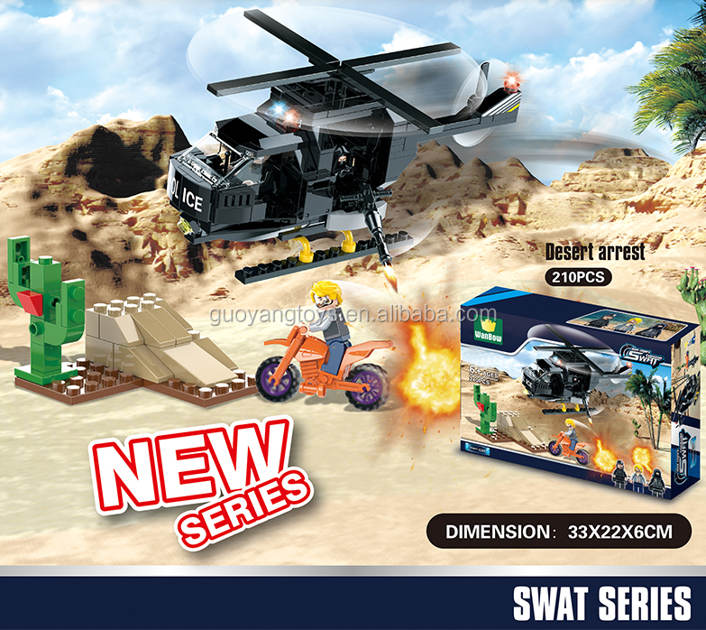 The Swat series hot new Educational blocks model games building block toys for kids