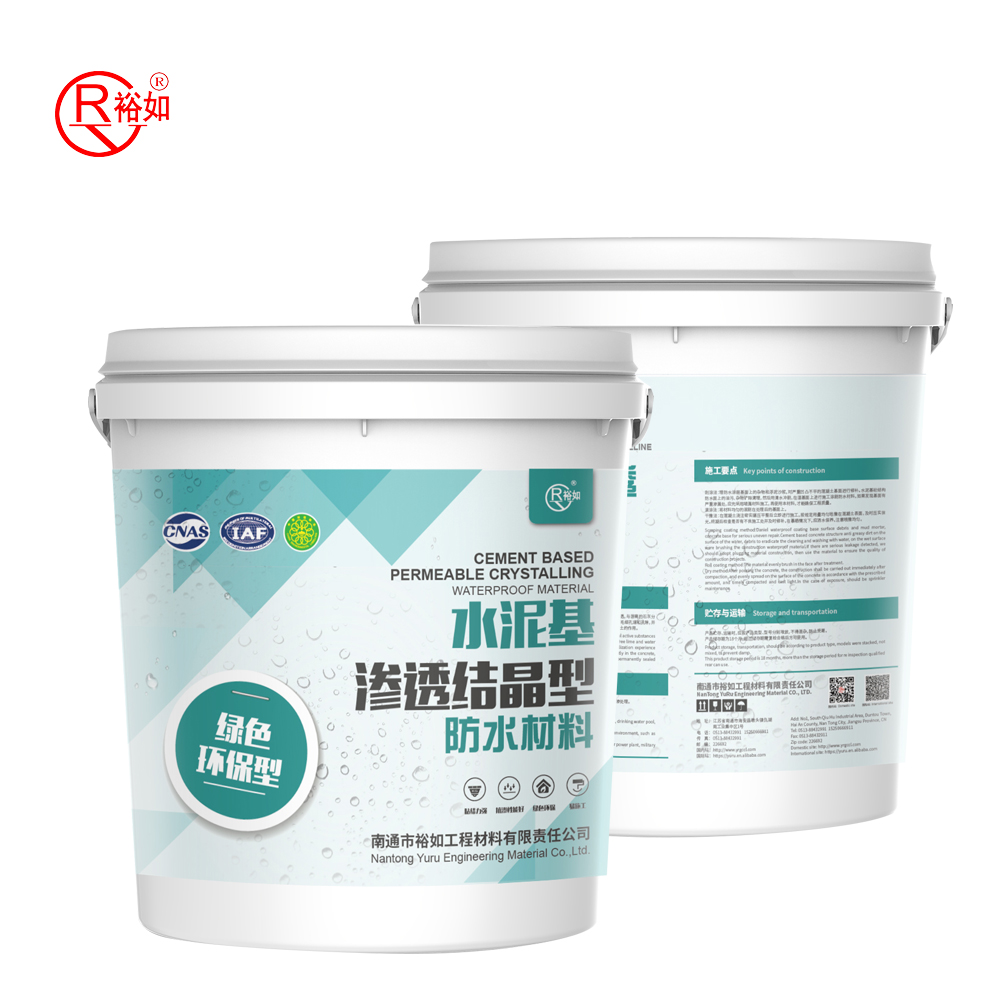 Breathable High quality cementitious/cement capillary crystalline waterproof coating for roof