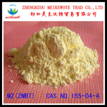 surfactant /Rubber Accelerator ZMBT(MZ) /CAS No:155-04-4