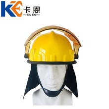 <strong>Safety</strong> working cheap firefighter helmets in china