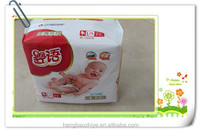 China Wholesale Disposable Sleepy Baby Diapers