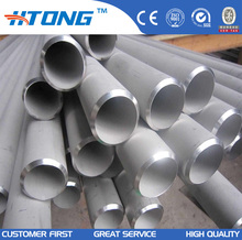 316l stainless steel seamness pipe price per meter list
