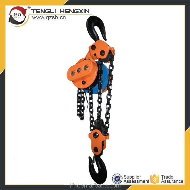 outboard motor equipment electrical chain boat lifting hoist for sale