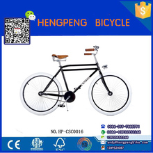 26 Steel City Bike / Rent Bike / Public Bicycle