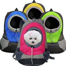 2017 new Eco-Friendly Stocked cute waterproof dogs pet carriers portable outdoor travel backpack
