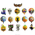 2017 Wholesale Various Halloween Helium Balloons For Halloween Party