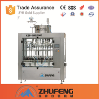 China CZP-16B CE certificate factory price automatic liquid and solid filling machinery