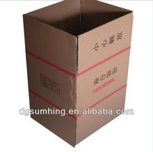 Refrigerator packing corrugated box for sell