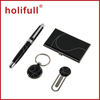 2015 customized office stationary set, executive stationery set , gift ideas for men