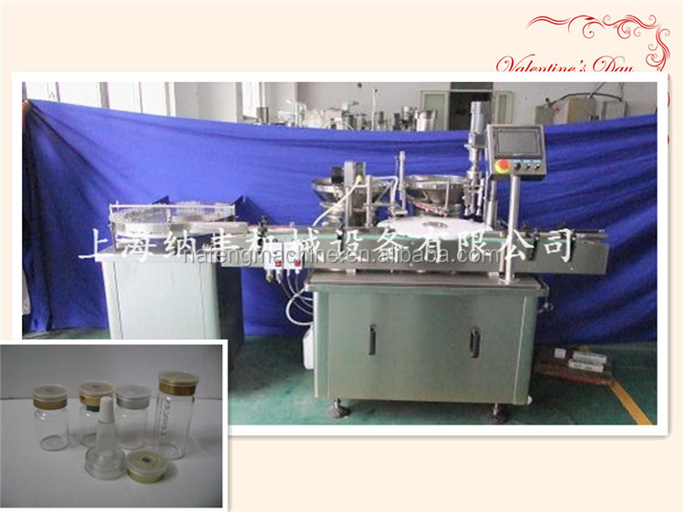 China small business actavis prometh cough syrup filling machine for medical