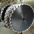 600mm 900mm for concrete for wall cutting Wide U slot diamond saw blade