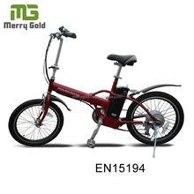 20 inch small folding conversion kits best selling 10AH Lithium hidden battery electric bicycle