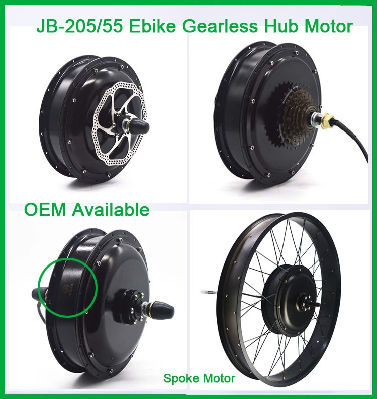 JB-205/55 2kw High Torque Brushless Electric Bicycle Brushless Hub Motor