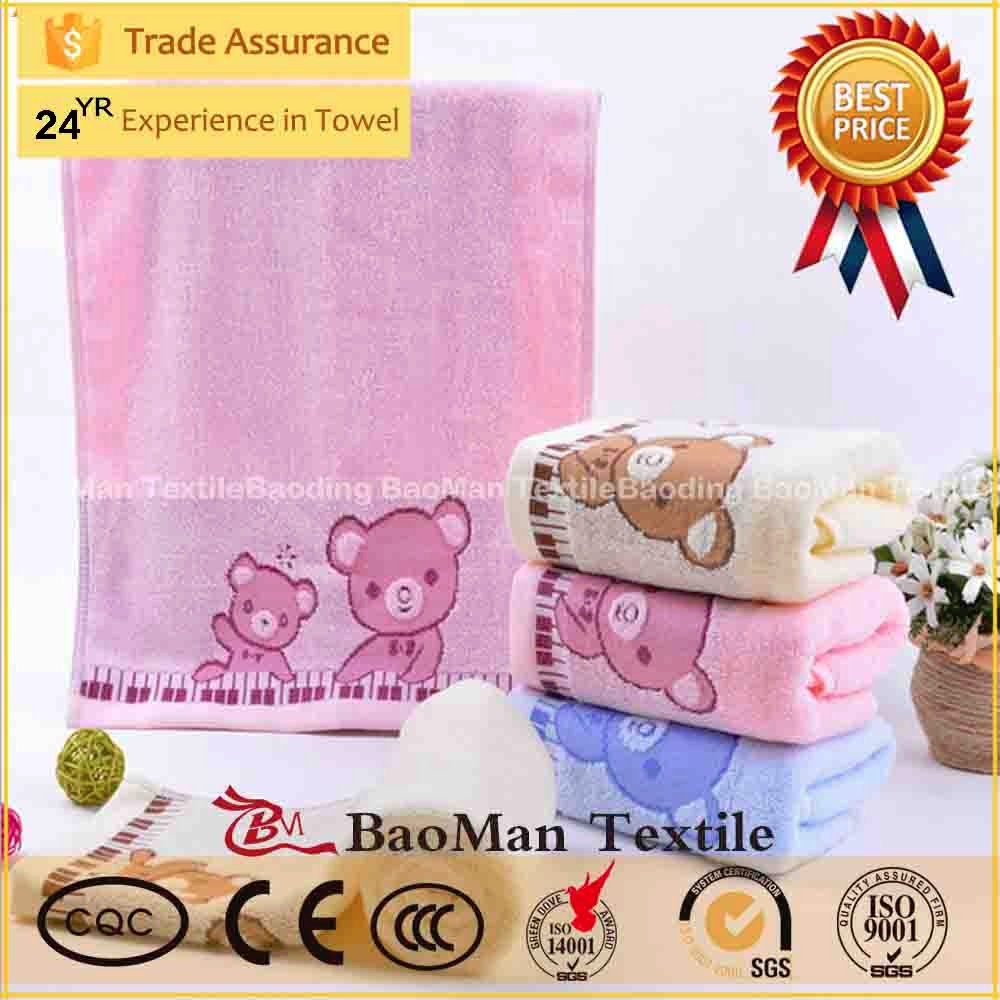 The gifts of high-grade jacquard towel piano manufacturers selling special offer processing super soft cotton towel
