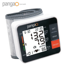 Pangao Free Digital Wrist blood pressure monitor, Automatic Standing BP Monitor