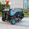 Bison (China) BS7500p 6kw 6kVA Strong Frame Portable Experienced Supplier Power Line Gasoline Generator