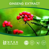 Ginseng Extract Pure Natural Plant Extracts from Herbal Extract