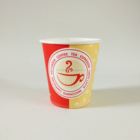 wholesale hot style single wall 7oz paper drink cup