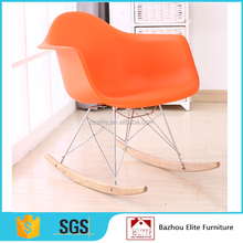 High quality rocking armchair chair replacement parts