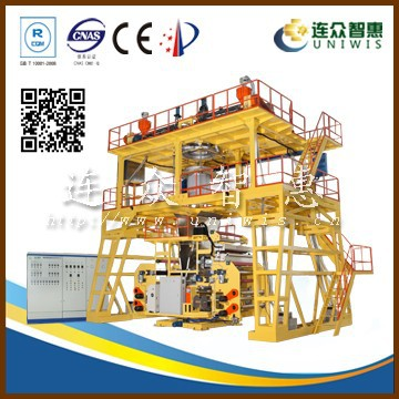 multilayer downward blowing water cooling polythene film blowing machine