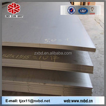 DIN,BS standard Hot Rolled Carbon Mild Steel Sheet Steel Plate