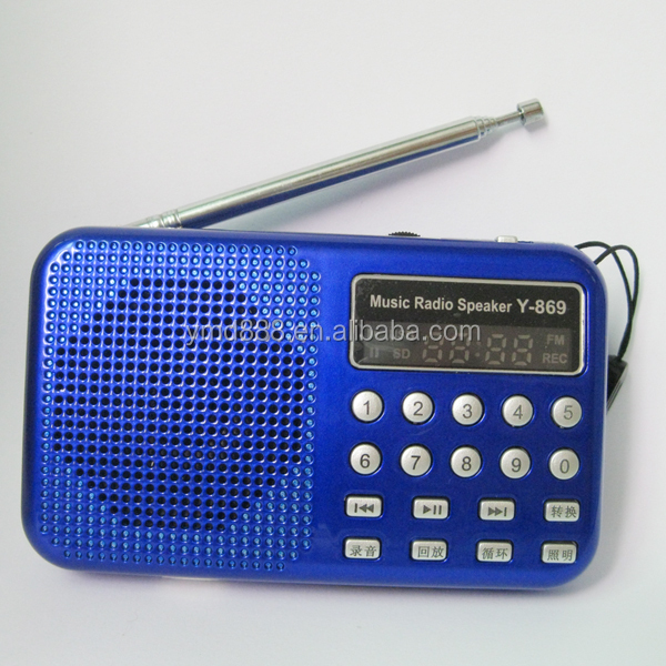 Promotional mini record player speaker with fm radio