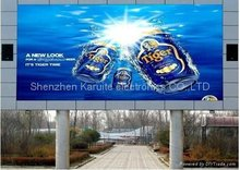 Ph16_SMD_Outdoor_fullcolor_led_display_China_Manufacturing_led_panel_vendor