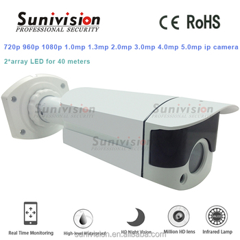 Support P2P 40m infrared distance network video output SONY178 5MP bullet ip camera