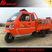 300cc 200cc 250cc closed cabin cargo tricycle,new three wheel motorcycle,3 wheel motorcycle