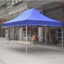 High qualty and lower price folding tent canopy