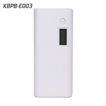 2016 trending products Wholesale LCD power bank 20000 mAh portable charger for cell phone