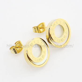 18 karat adorable round gold earring girls jewelry sets