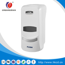 Chuangdian hand touch plastic foam soap dispenser CD-1369A