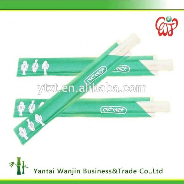 Non-coated beef bamboo chopsticks with paper wrapping for agarbatti