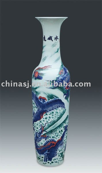 Chinese Dragon Porcelain large Vase WRYJR21