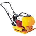 Top sell C-60 used wacker vibrating plate compactor for sale